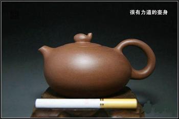 90年代宜兴紫砂一厂紫砂壶《无名壶》-收藏网