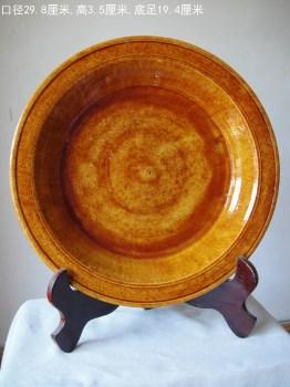 黄釉瓷盘-收藏网