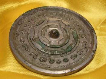 铜镜-收藏网