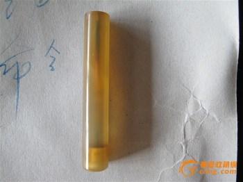 玛瑙烟嘴-收藏网