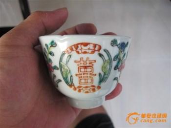 粉彩茶杯-收藏网