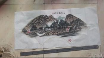 山水画国画,胡家瑞是中国书画摄影家协会副主席 -收藏网