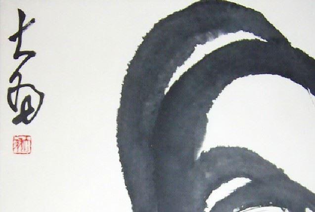 陈大羽(1912—2001)是我国着名的传统大写意花鸟画家,在现代中国
