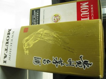 茅台酒-收藏网