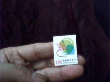 台湾邮票-中国收藏网