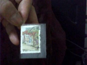 台湾邮票-收藏网
