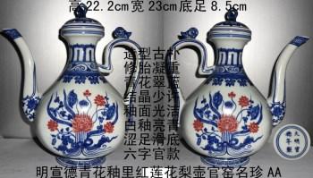 明宣德青花釉里红莲花纹茶壶官瓷名珍-收藏网