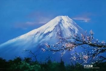 富士山下-收藏网