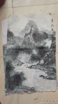 水墨画,1981年画的,意境很清幽 -收藏网