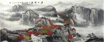 林伟斌·小八尺山水国画-收藏网