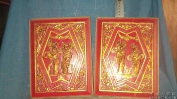 木雕两块,福建工,四个人物还有花,楠木 -中国收藏网