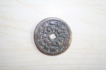方孔 十二生肖 八卦花钱-中国收藏网