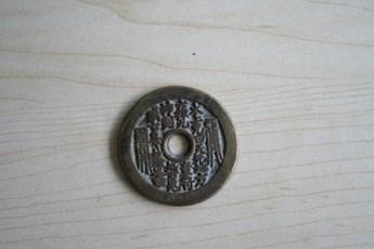 花钱-中国收藏网