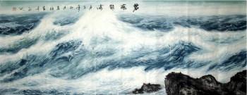顾平之·小六尺海水国画-收藏网