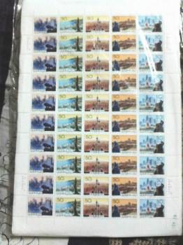 低价出售全品百版连号94年五大经济特区版张邮票-收藏网