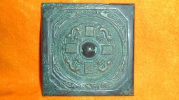 黑漆古龙纹方镜-收藏网