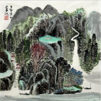 蒙田·三尺斗方山水-收藏网