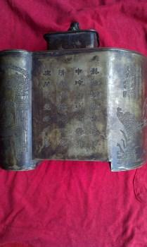 青铜茶叶壶-收藏网