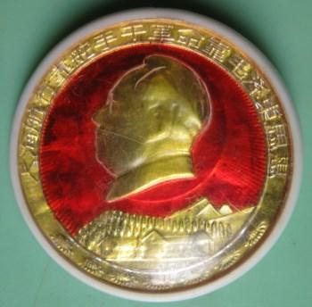 文革塑料金质毛泽东像章 -收藏网