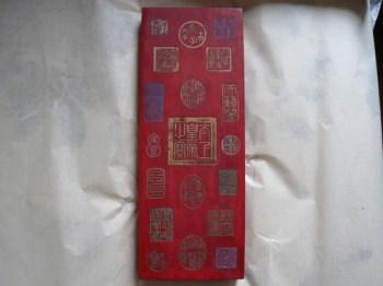 朱砂-中国收藏网