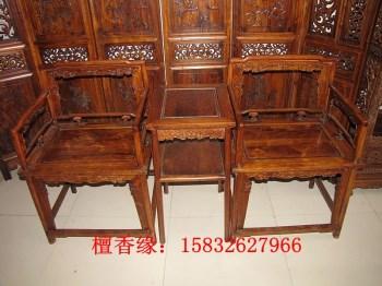 大叶黄花梨做旧家具玫瑰椅明清扶手椅黄金花梨家具定做-收藏网