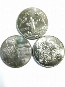 出售美品建国35年开国纪念币四套-收藏网