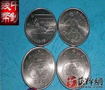 1991年第一届世界女子足球锦标赛纪念币硬币.女足纪念币全新品相-收藏网