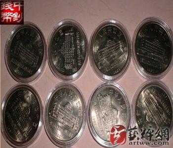 内蒙古纪念币1987年内蒙自治区成立40周年纪念币 全新品相-收藏网