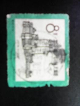 文革邮品-民族文化宫邮票-收藏网