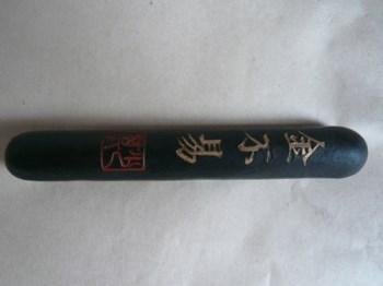 墨锭_金不易-中国收藏网