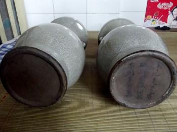 北宋哥窑壁虎耳瓶一对-收藏网