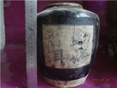 黑罐普洱茶-收藏网