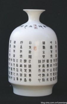 福文堂子轩书法四时读书乐-收藏网