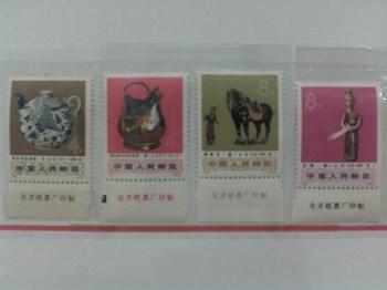 出售(带厂名)全品文化革命期间出土文物全套邮票-收藏网