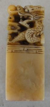 寿山祥龙钮乐在其中印-收藏网