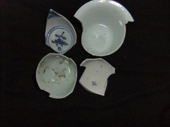 青花标本5-收藏网