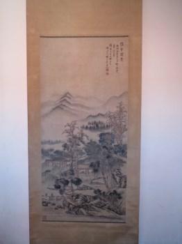 项文彦--《汉堂诗忠》山水画 -收藏网