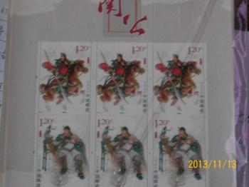 关公邮票百版金砖(两款)-收藏网