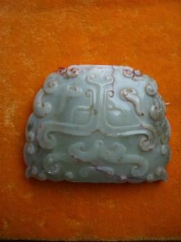 汉代 青白玉腰牌-中国收藏网