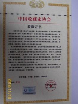 毛泽东百年文物珍邮-收藏网