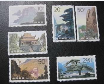 九华山邮票-收藏网
