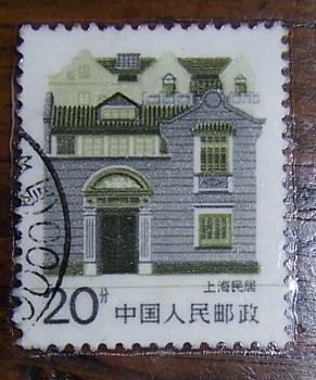 错版邮票-收藏网
