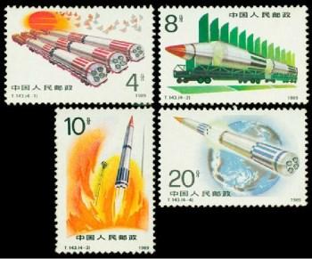 国防建设邮票-收藏网