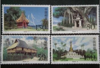 傣族建筑5元-收藏网