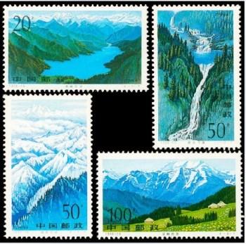天山邮票4元-收藏网
