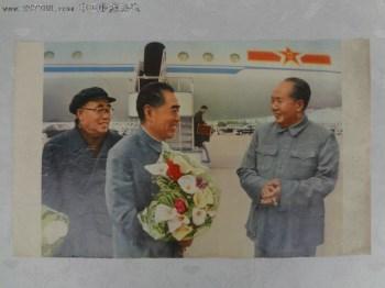 文革宣传画-胜利归来,毛泽东、周恩来、朱德在机场上-收藏网