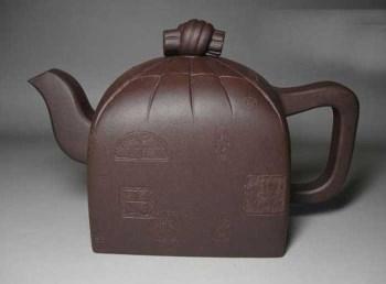紫砂壶 全手工内壁印 优质老紫泥 国家级助工 中国印 -收藏网