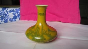 蛋黄釉山水画瓶-收藏网
