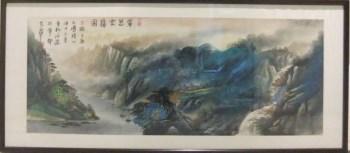翠岩云岭图,陈元博国家一级美术师, 著名山水画家, 江泽民乔石收藏-收藏网