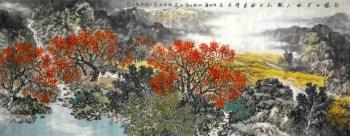 罗崇义·小六尺精品山水-收藏网